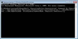 Код 0x80072efd как исправить?