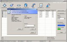 Программа для сжатия сканированных документов