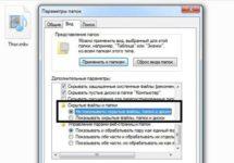 Как удалить невидимые файлы с компьютера?