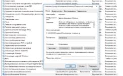 Как включить службу обновления Windows 7?