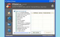 Неверное расширение файлов как исправить?