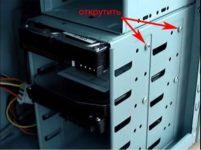 Как отсоединить жесткий диск от компьютера?