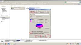 Как отключить службу индексирования в Windows 7?