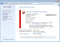 80070103 ошибка обновления Windows 7 как исправить?