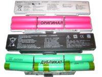 Какие батареи стоят в аккумуляторе ноутбука?