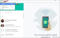 Как удалить whatsapp с компьютера?