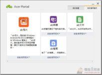 Службы Acer byoc недоступны как исправить?