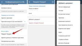 Как удалить документы и данные в телеграм?
