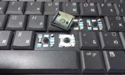 Как заменить кнопку на клавиатуре ноутбука?