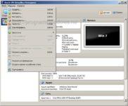 Oracle vm virtualbox что это за программа?