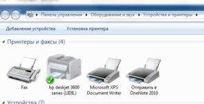 Пишет что принтер отключен как исправить?