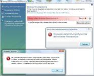 Как запустить службу безопасности Windows 7?